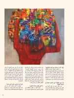 Interview Adel Al-Abbasi Bahrain by Adel-Alabbasi