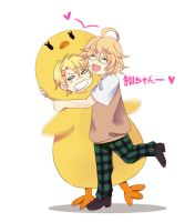 Kawaii Syo-chan by Alicephonia