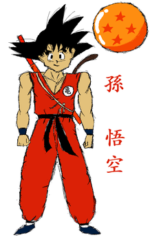 Goku style fusion by sonic-the-hedgehog1