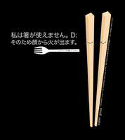 chopstick shame wallpaper by ilovegravy