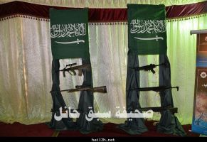 Saudi rifles by saudi6666