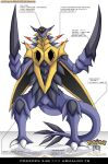 Pokedex 348 - Armaldo FR by Pokemon-FR