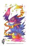 Pokemon Scarf Series: Mega Gengar 4/9 by cheru3