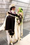 C.C and Lelouch - Holding you by Shihnasan
