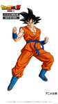 Wallpaper 01 Goku - Redesign by Saya by Say4