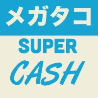 Super Cash Design Logo by Garroh