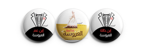 Pins by ElsharQawy