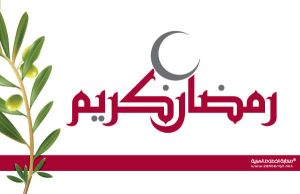 ramadan 2012 by zakdesign