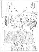 quickman VS rockman 3 by jiayulong