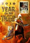 Year of the Tiger by Drefan-cosplay