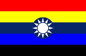 Free Chinese Flag: RDNA-verse by mdc01957