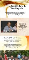Know More About Panchayat Development Minister by SakshiMitra