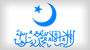 First East Turkestan Republic by Xumarov