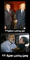 Hamas and FatH compare 2 by hamasna