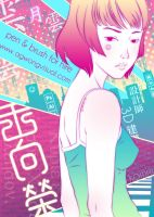 i am a consumer whore by agwong