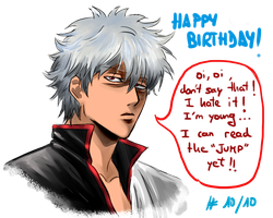 Gintoki Birthday! by Jeannette11