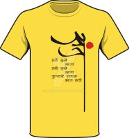 T-Shirt 2 by godse