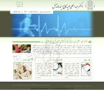 Website layout - Tibbiya College by fahd4007