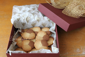 Moca packed cookies by kupenska
