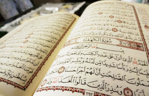 Reading the Holy Quran by zooz898