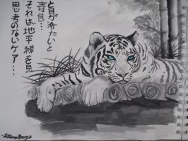 White Tiger by insidejokes