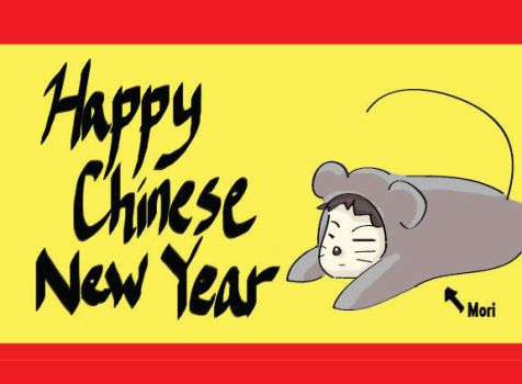 Happy Chinese New Year by HostClub