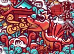Dragao Chines by YagoMartins95