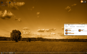 23.01.10 Win7 by my99