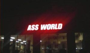 ASS WORLD by boeingboeing2