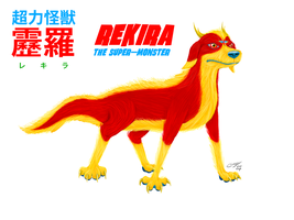 Rekira - Dog Concept - 20140423 by ryuuseipro