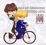Family of Dragons 20000 hits by mayukkg