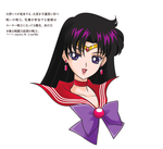 SAILOR MOON CRYSTAL - Sailor Mars (New Style) by JackoWcastillo