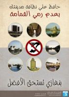Cleaning Up Benghazi by NadaBenghazi