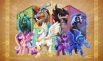 MLP - Path of a Princess PLAYMAT NOW AVAILABLE!!! by slifertheskydragon