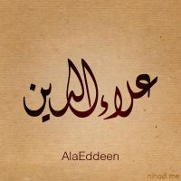 Alaeddeen name by Nihadov