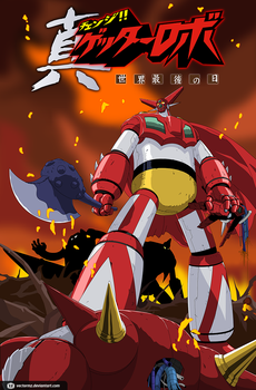 Change Getter Robo!!: The Last Day of the World by vectormz