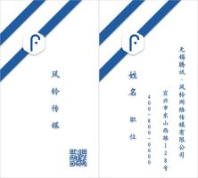 Business card of Feng Ling(Type 4) by LAMMUR