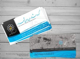 Moshaveran business card by rmpc
