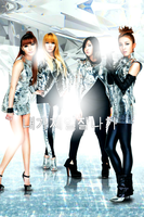 2NE1 I AM THE BEST IPOD WALLPAPER by Awesmatasticaly-Cool