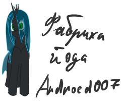 Chrysalis by Androed007