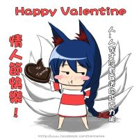 Ahri and valentine's Day 2013 by tonnelee