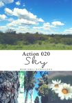 Action 020 - Sky by WowisMel