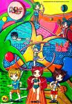 Paigeeworld olympic games by carmina04