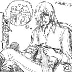 Alucard-The hobby knits by meso-moq