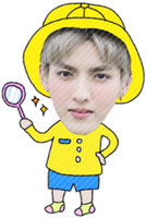 [EXO] WTKG Kris by emojiprincess