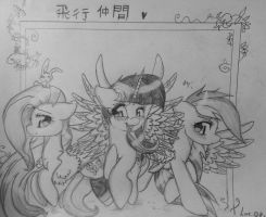 Flying Buddies. by TheMoonRaven