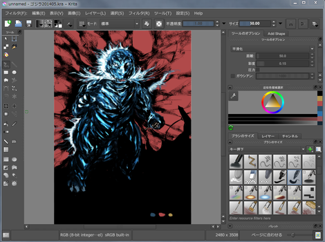 Drawing Godzilla by Krita. by doraemonRK
