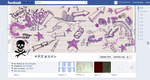 My FaceBook TiMELiNE by zooz898