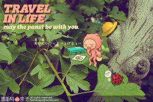 Panst travel in life--3 by heiheirage