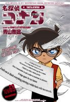 Detective Conan 744 colour by TeiSsoN